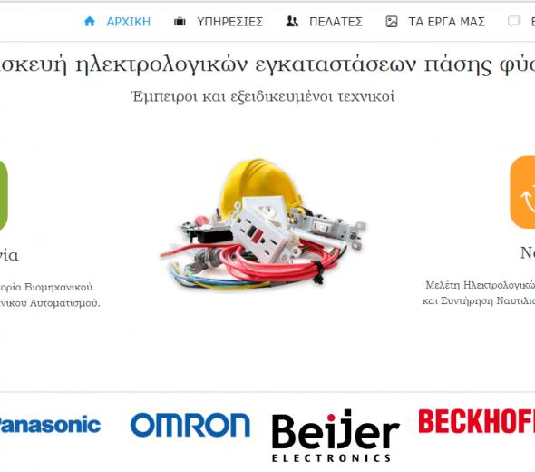 xetnech web design