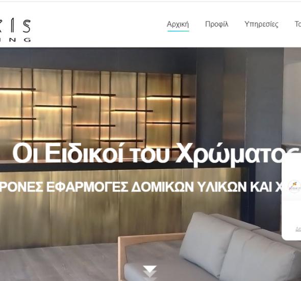 Ανακατασκευή ιστοσελίδας Ελαιοχρωματσιμών
